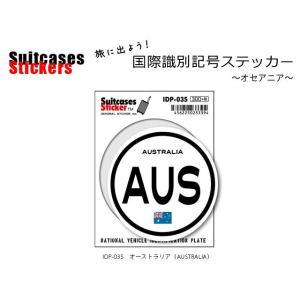 [送料299円〜]「tc150」「pa」Suitcases Sticker(スーツケースステッカー) 国際識別記号ステッカー オセアニア IDP 100点迄メール便OK(ze0a008)|griptone|02