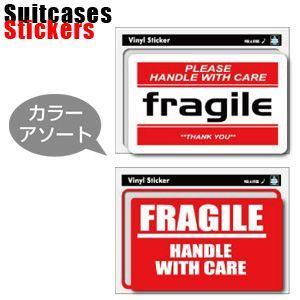 [送料299円〜]Suitcases Sticker(スーツケースステッカー) FRAGILE(フラジール) 荷造りステッカー小 SK(ze0a017) 色選択不可 100点迄メール便OK|griptone