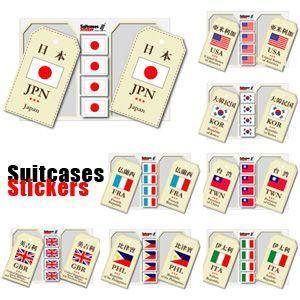 [送料299円〜]「tc150」「pa」Suitcases Sticker(スーツケースステッカー) 国旗ステッカー SK 100点迄メール便OK(ze0a020)|griptone