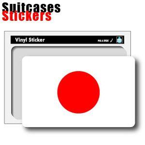 [送料299円〜]Suitcases Sticker(スーツケースステッカー) 日の丸ステッカー04(日本国旗) SK-157 100点迄メール便OK(ze0a025)|griptone