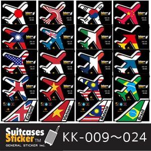 [送料299円〜]「tc150」「pa」Suitcases Sticker(スーツケースステッカー) 機体国旗ステッカー AIR PORT DESIGNS KK-009〜024 100点迄メール便OK(ze0a038)|griptone