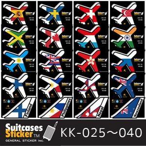 [送料299円〜]「tc150」「pa」Suitcases Sticker(スーツケースステッカー) 機体国旗ステッカー AIR PORT DESIGNS KK-025〜040 100点迄メール便OK(ze0a039)|griptone
