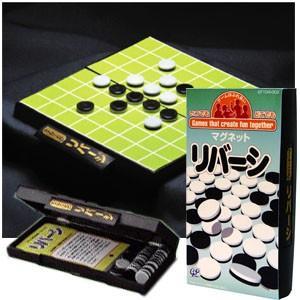[送料299円〜]トラベルゲーム ゲームはふれあい リバーシ 6点迄メール便OK(zi0a002)|griptone