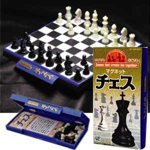[送料299円〜]トラベルゲーム ゲームはふれあい チェス 6点迄メール便OK(zi0a003)|griptone
