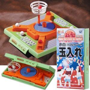 [送料299円〜]トラベルゲーム ゲームはふれあい 赤白玉入れ 6点迄メール便OK(zi0a012)|griptone
