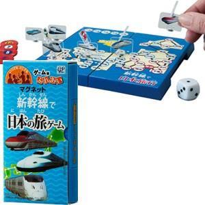 [送料299円〜]トラベルゲーム ゲームはふれあい 新幹線で日本の旅 6点迄メール便OK(zi0a014)|griptone