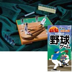 [送料299円〜]トラベルゲーム ゲームはふれあい 野球ゲーム 6点迄メール便OK(zi0a015)|griptone