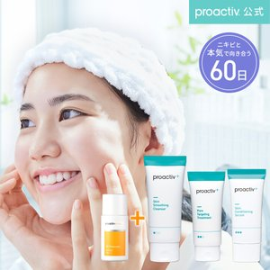 プロアクティブ+ プラス 正規店 国内正規品 基本60日セッ...