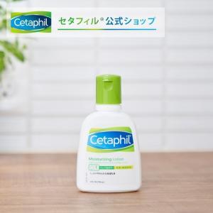 【正規店】Cetaphil セタフィル(R)モイスチャライジングローション 118ml