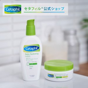 【正規店】Cetaphil セタフィル(R) ハイドレーティング デイ&ナイトセット