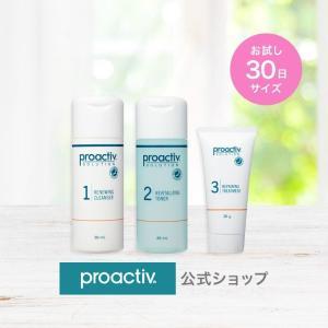 プロアクティブ 正規店 国内正規品 ベーシック30日セット ...