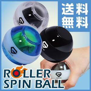 GronG(グロング) スピンボール リストトレーナー ローラースピンボール スポーツ 握力強化|grong