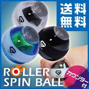 GronG(グロング) スピンボール リストトレーナー ローラースピンボール デジタルカウンター LED搭載|grong