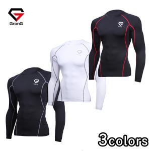 GronG コンプレッションウェア アンダーシャツ スポーツシャツ メンズ 長袖|grong