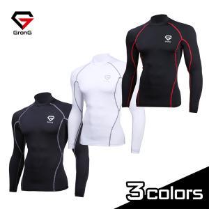 GronG コンプレッションウェア アンダーシャツ ハイネック スポーツシャツ メンズ 長袖|grong