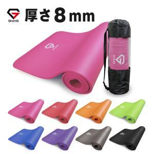 【使用用途】ヨガ、ピラティス、ストレッチ、体幹トレーニング(腹筋、背筋など) トレーニング、床の保護...