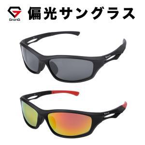 GronG(グロング) 偏光サングラス スポーツサングラス UV400 ゴルフ 釣り 運転 スノボー|grong