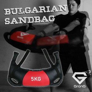 GronG ブルガリアン サンドバッグ 5kg 筋トレ 全身 体幹 トレーニング|grong