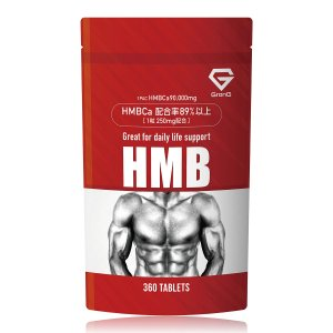 GronG HMB サプリメント タブレットタイプ 360粒 90000mg 配合率89%以上