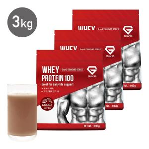 GronG(グロング) プロテイン 3kg 国産 ホエイプロテイン 100 ココア風味 WPC おきかえダイエット 筋トレ|grong