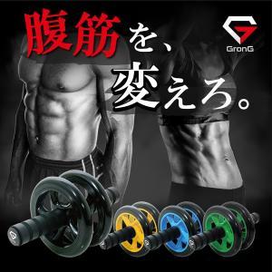 GronG(グロング) 腹筋ローラー  マット付き 筋トレ 器具 マシン アブ ローラー アブホイール 女性 ダブルホイール 4カラー|grong