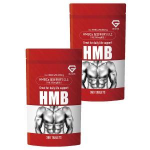 GronG(グロング) HMB サプリメント 国産 タブレットタイプ 360粒 90000mg 配合率89%以上 2個セット|grong