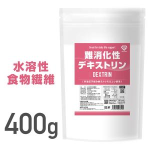 GronG(グロング) 難消化性デキストリン 水溶性食物繊維 400g (約57日分) 無添加 グルテンフリー|grong