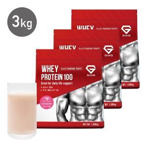 GronG(グロング) プロテイン 3kg ホエイプロテイン 100 ストロベリー風味 おきかえダイエット 筋トレ 国産|grong