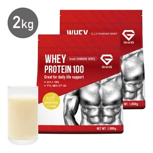 GronG(グロング) プロテイン 2kg ホエイプロテイン 100 バナナ風味 おきかえダイエット 筋トレ 国産|grong