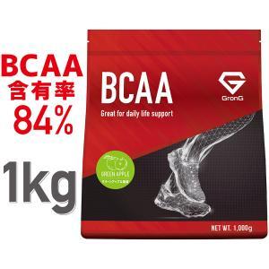 GronG(グロング) BCAA 含有率84% グリーンアップル 風味 1kg (100食分) 分岐鎖アミノ酸 サプリメント 国産|grong