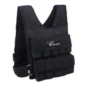 GronG(グロング) ウエイトベスト トレーニングベスト 重り 最大20kg 重量調整可能 筋トレ|grong