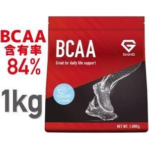 GronG(グロング) BCAA 含有率84% ヨーグルト 風味 1kg (100食分)  分岐鎖アミノ酸 サプリメント 国産|grong