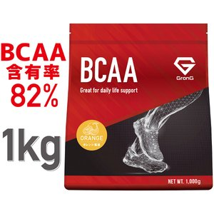 GronG(グロング) BCAA 含有率82% オレンジ 風味 1kg (100食分)  分岐鎖アミノ酸 サプリメント 国産|grong
