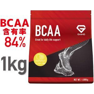 GronG(グロング) BCAA 含有率84% グレープフルーツ 風味 1kg (100食分)  分岐鎖アミノ酸 サプリメント 国産|grong