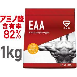 GronG(グロング) EAA マンゴー  風味 1kg (100食分)  10種類 アミノ酸 サプ...