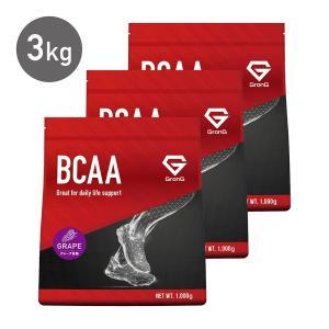 GronG(グロング) BCAA 含有率84% グレープ 風味 3kg (300食分) 分岐鎖アミノ...