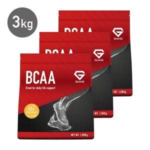 GronG(グロング) BCAA 含有率82% オレンジ 風味 3kg (300食分) 分岐鎖アミノ酸 サプリメント 国産|grong