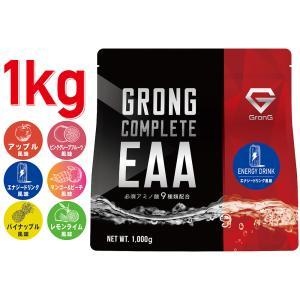 グロング COMPLETE EAA 風味付き 1kg GronG|GronG PayPayモール店