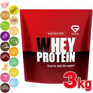 グロング ホエイプロテイン100 風味付き 3kg 国内製造 タンパク質含有率72%以上 ベーシック GronG|GronG PayPayモール店