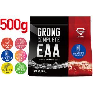 グロング COMPLETE EAA 風味付き 500g GronG|GronG PayPayモール店
