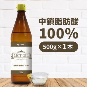 グロング MCTオイル 500g 中鎖脂肪酸100% GronG|GronG PayPayモール店