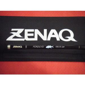 通常、ゼナックロッドは送料無料ではありませんが、こちらは在庫品に限り送料無料です(沖縄全域除く)。 ...