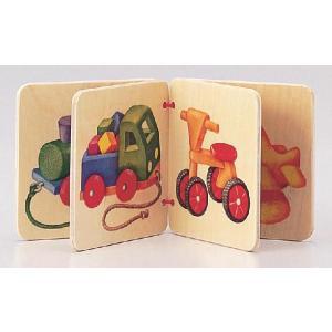 ドイツ製 木のおもちゃ セレクタ社 Selecta 知育玩具 セレクタアルバム・おもちゃののりもの|grooveplan