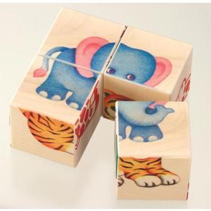 ドイツ製 木のおもちゃ セレクタ社 Selecta 知育玩具 六面体パズル・4pcs・動物園|grooveplan