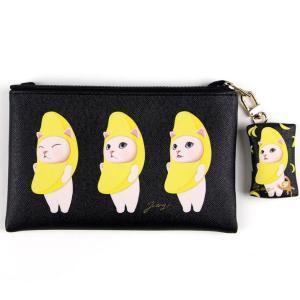 jetoy ジェトイ choochoo本舗 猫雑貨 猫のチャーム付ミニポシェット バナナネコ ねこのバッグ|grooveplan
