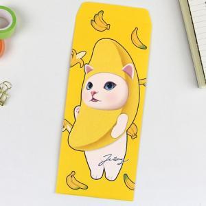 jetoy ジェトイ choochoo本舗 猫雑貨 猫のミニカード付き長封筒 バナナ柄 ねこ イエロー|grooveplan