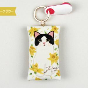jetoy ジェトイ choochoo本舗 猫雑貨 チューチュー本舗 猫のミニミニポーチ・キーリング 白黒イエローフラワー かわいい ねこ 花|grooveplan