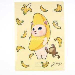 jetoy ジェトイ choochoo本舗 猫雑貨 猫のクリアフォルダー バナナネコ パステルイエロー ねこ柄クリアファイル|grooveplan