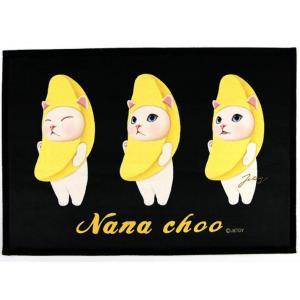 jetoy ジェトイ choochoo本舗 チューチュー本舗 猫の玄関マット バナナとネコ  バスマット ブラック インテリアマット ねこ 可愛い チュチュ|grooveplan
