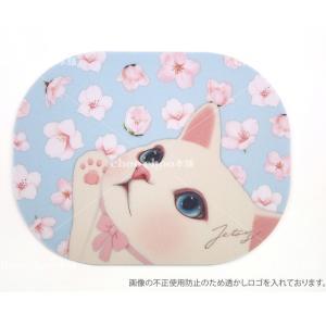 jetoy ジェトイ choochoo本舗 チューチュー本舗 猫雑貨 かわいいブロッサム猫のマウスパッド 白ネコ|grooveplan
